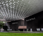 Cineteca Nacional lanza plataforma digital